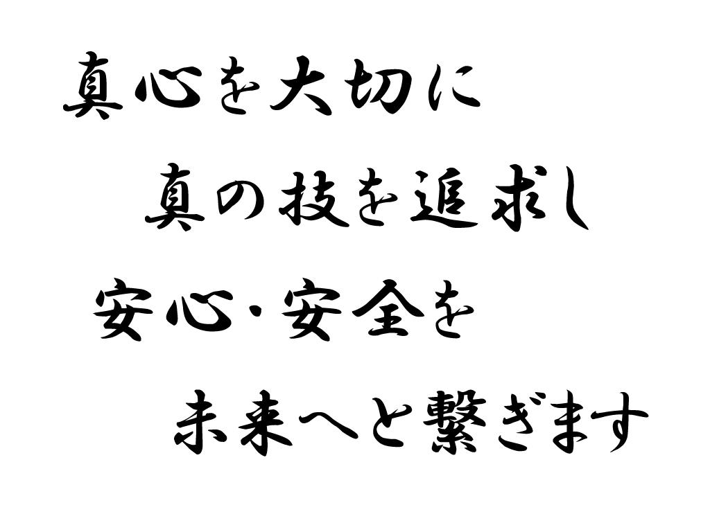 藤省インテリア